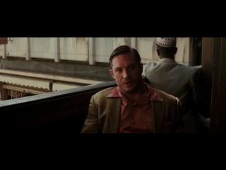 Отрывок -1 из фильма
