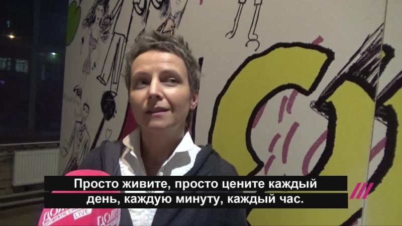 День борьбы с раком Светлана Сурганова