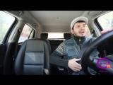 Таксист Русик feat. Made in KZ – Lexus LS МАЙОНЕЗ (cover-пародия Тимати – Лада седан БАКЛАЖАН)