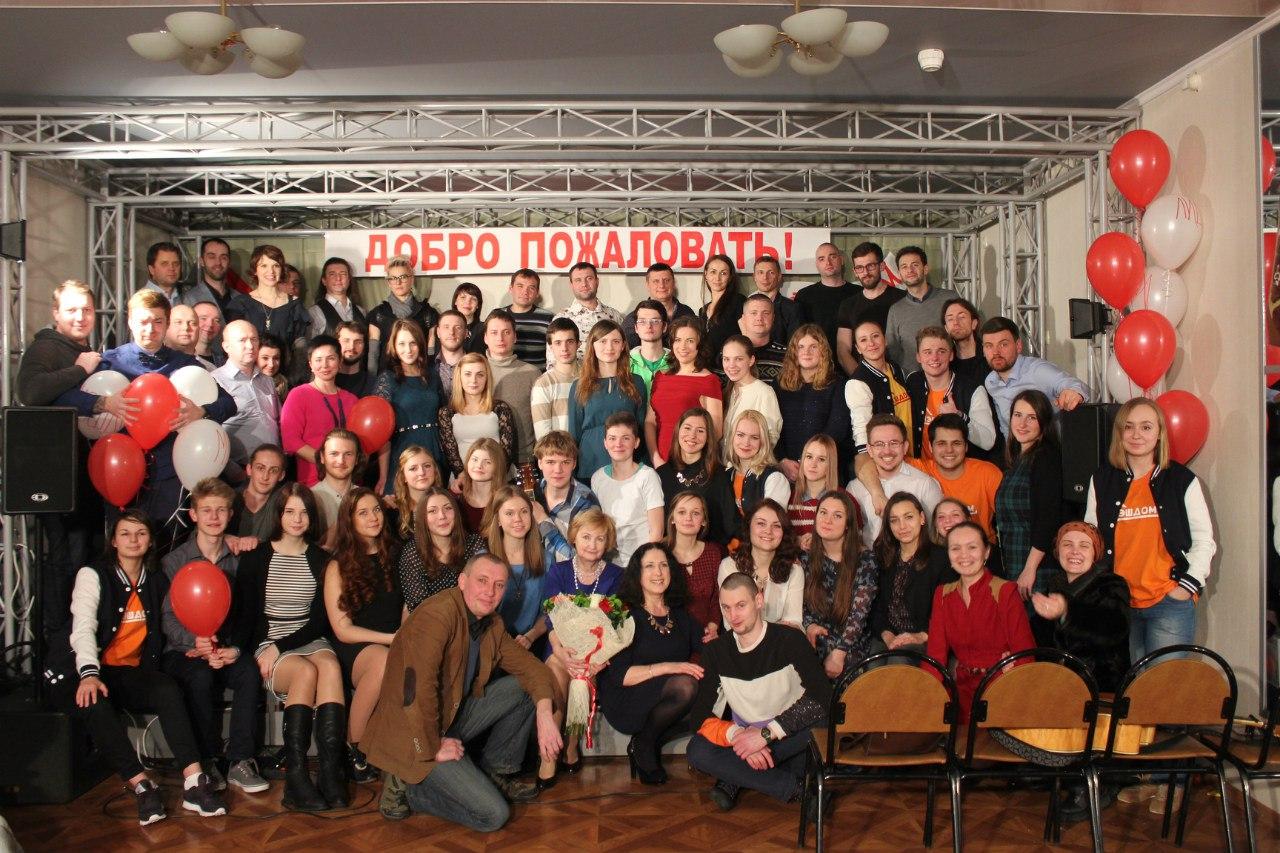 Вечер встречи выпускников МЭШДОМ 2016