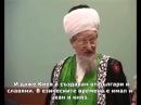 Мы булгары ( Муфтий России Талгат Таджуддин)