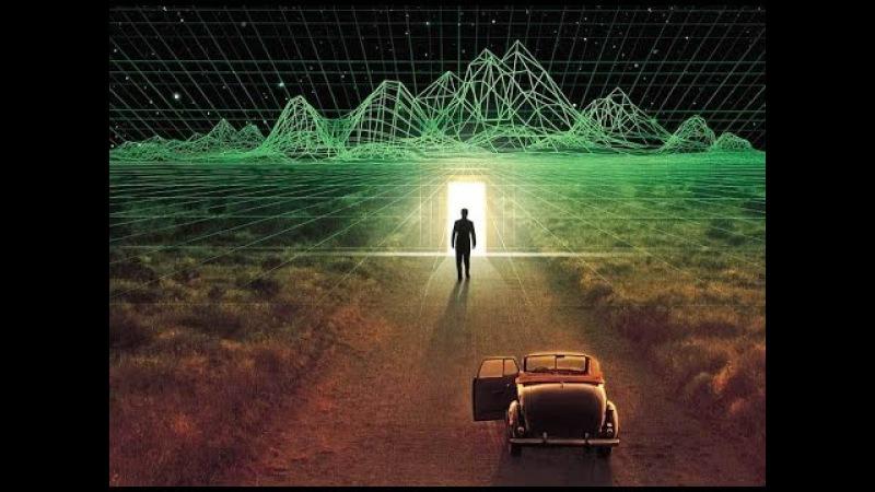 Что есть наш Мир Первопричина появления Всемирья
