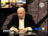 Юрий Охочинский- Исповедь