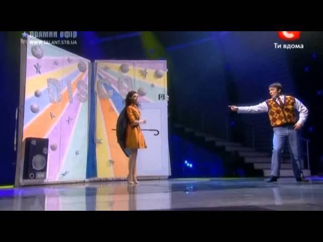 Украина мае талант 3 Полуфинал И., А. Шмандровские
