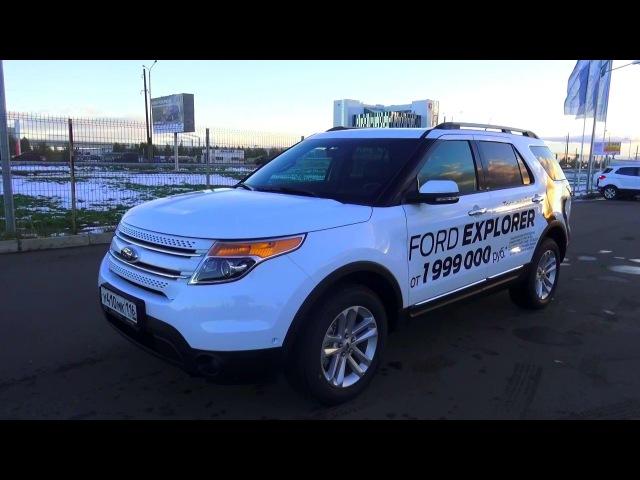2013 Ford Explorer 3.5 Limited 4WD. Обзор (интерьер, экстерьер, двигатель).