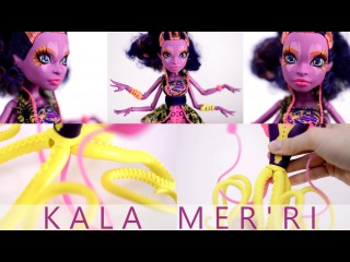 Kala Mer'ri - Monster High doll BOX OPENING & REVIEW