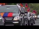посвящается день памяти жертв геноцид армян