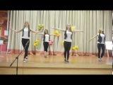 Выступление 9Г на День учителя. Танец.