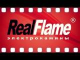 Firespace 33 s ir