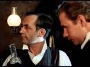 Шерлок Холмс и доктор Ватсон Знакомство - Trailer