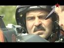 Профессия - летчик-испытатель. Фильм 2/ Profession - test pilot. Part 2