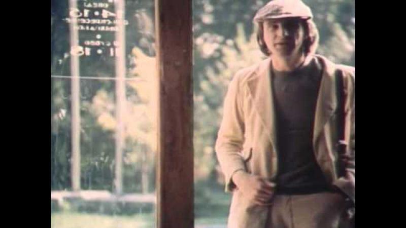 ТАСС уполномочен заявить (2 серия) (1984) Полная версия