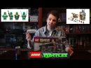 LEGO TMNT 2013 - Lego Черепашки-Ниндзя (Turtle Lair Attack)