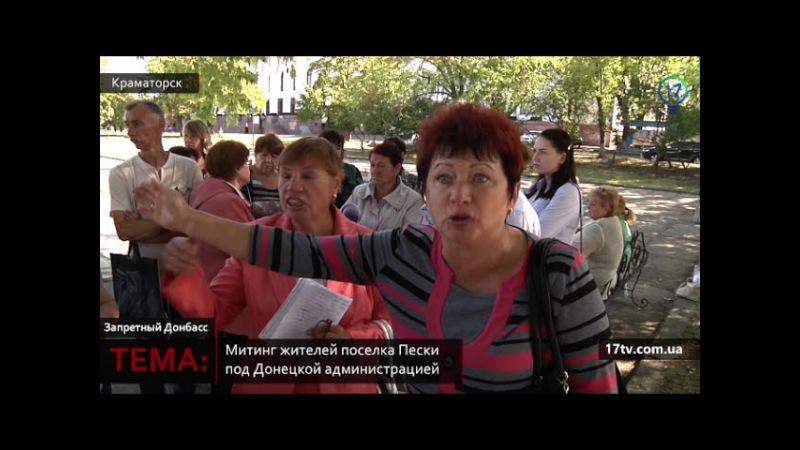 Новости на тв украины онлайн
