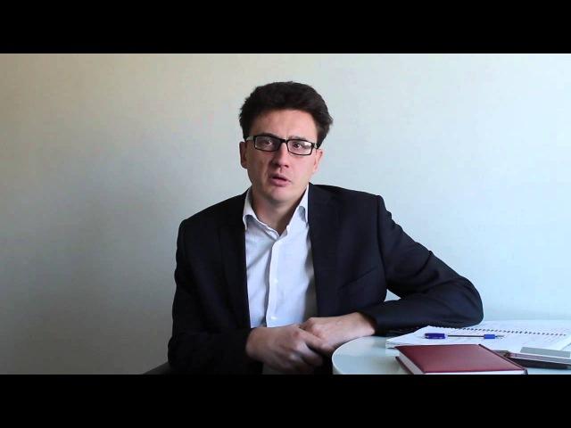 Максим Хирковский отзывы.Константин Тихонов основал компанию по поиску клиентов для Вашего бизнеса.