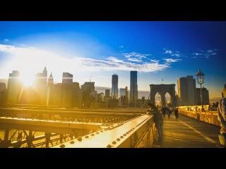 Замечательная жизнь Манхэттена
