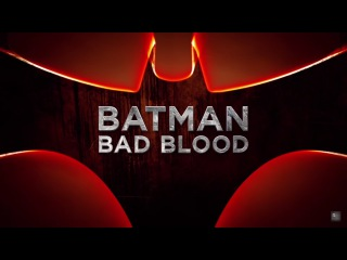 EXCLUSIVE: Batman: Bad Blood Clip Features Lucius Fox And A New Batsuit