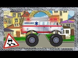 ✔ Мультики про Машинки Все Серии подряд. Скорая Помощь и Эвакуатор помогают машинкам / Cars Cartoons