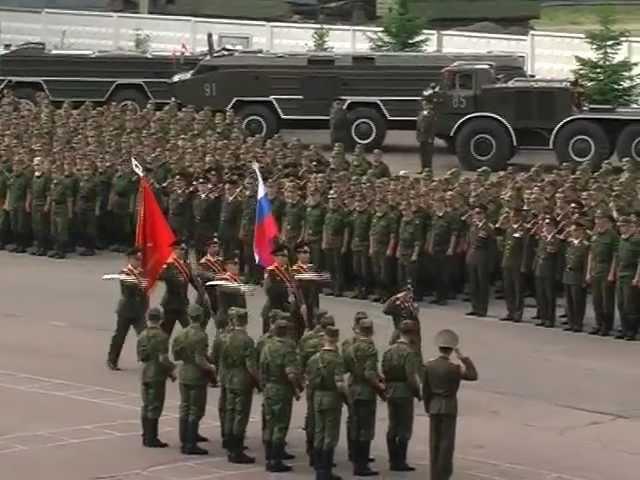 ВЧ 20115 г.Острогожск