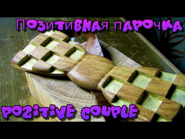 DIY Wooden bow tie Галстук бабочка из дерева