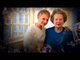 Тимошенко и Ленинград Сука из фейсбука