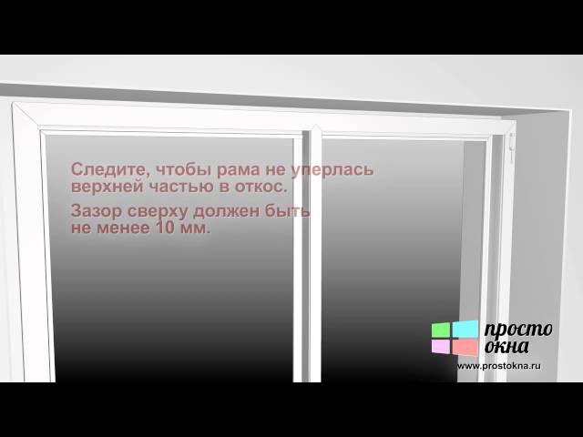 Инструкция по самостоятельной установке пластиковых окон