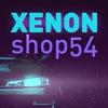 Xenonshop54