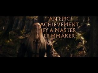 Хоббит Пустошь Смауга/The Hobbit: The Desolation of Smaug (2013) ТВ-ролик №8