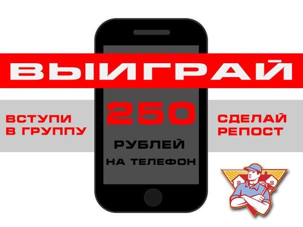 Как сделать 500 репостов - Cvety-iren.ru