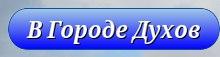 vk.com/psychology_massage_spb?w=page-63168660_49687824