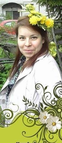 Ольга Габрусенко