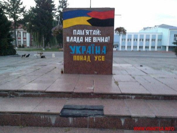 Ночь прошла относительно спокойно. Террористы обстреляли ряд позиций ВСУ на Донецком направлении, - пресс-центр АТО - Цензор.НЕТ 4497