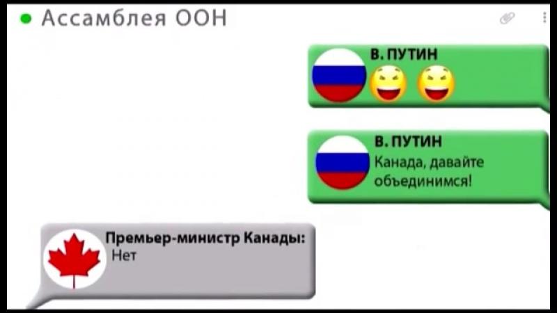 SMS-переписка.