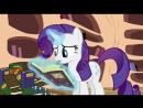 Мой маленький пони Сезон 3 Серия 5 Дружба это Чудо My little pony Frendship is Magic