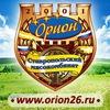 ООО «Торговый дом «ОРИОН»