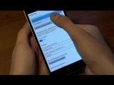Как изменить поиск по умолчанию в Microsoft Edge (Windows 10 Mobile)