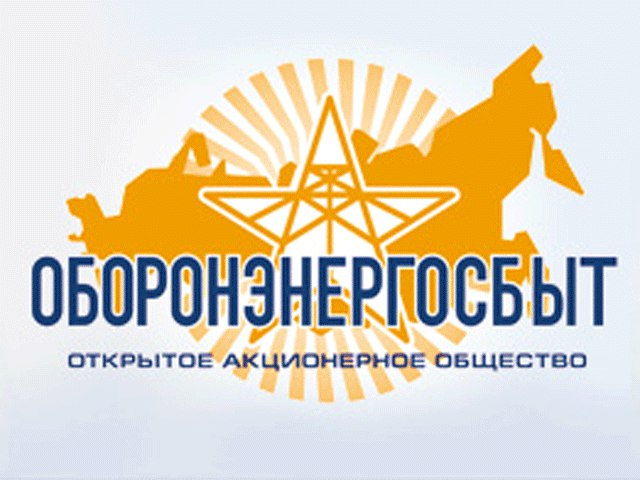 «ТНС энерго Ростов» подало заявление о банкротстве ОАО «Оборонэнергосбыт»