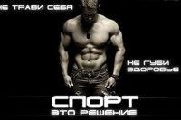 Серж Печерских, Москва - фото №4