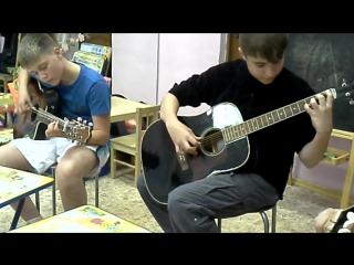 Курс игры на Шестиструнной гитаре
