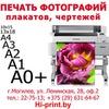 Фото на холсте в Могилеве. Hi-Print