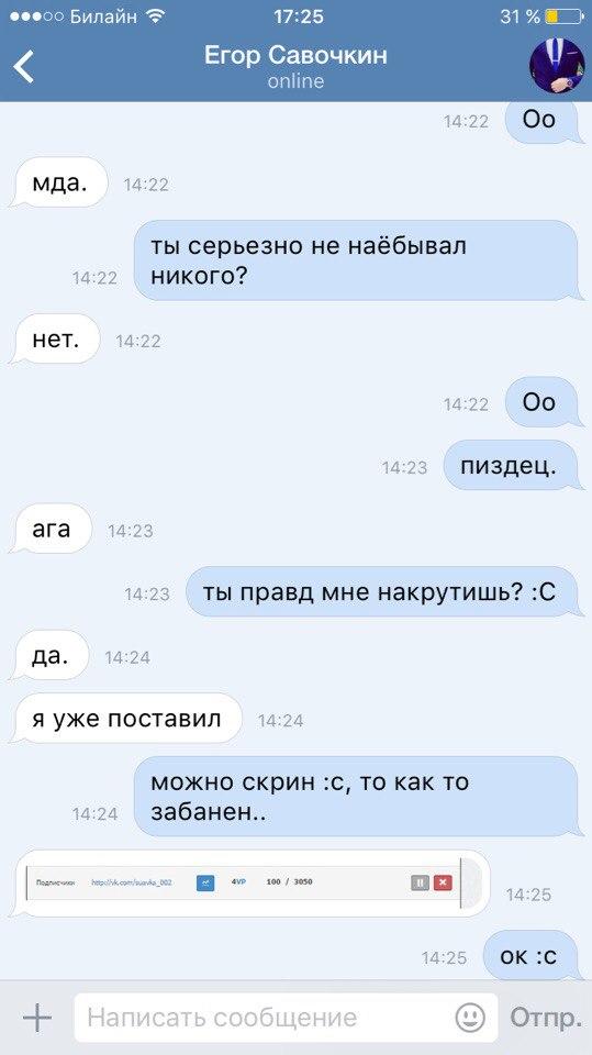 SE7YhXynDTM.jpg