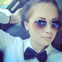 Юлиана Радомировна