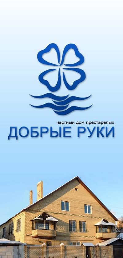 дом престарелых в луганске отзывы