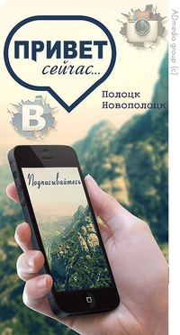 android из cydia для iphone