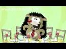 Пьяный ежик поет песню с днем рождения --прикол!