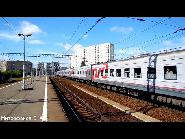 Электровоз ЧС2К-770 (ТЧЭ-33) с п. № 047Ж Балаково - Москва. (РЖД)