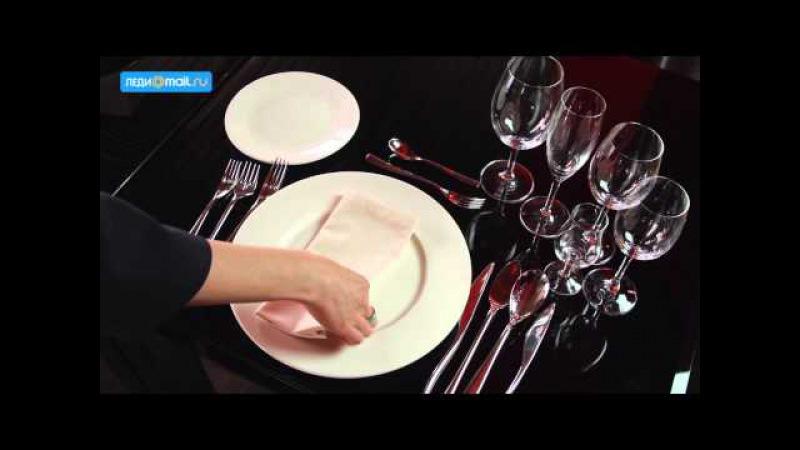 Как правильно сервировать стол