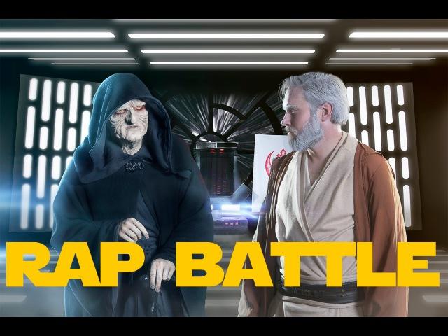 Star Wars Rap Battles Ep.2 - Palpatine vs Obi-Wan
