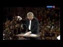 П. И. Чайковский. Симфония Манфред. БСО, В. Федосеев. Вена, 2009