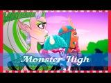 Монстер Хай|Большое путешествие|часть 1 и 2| На русском (Monster High|  From Fear to There)